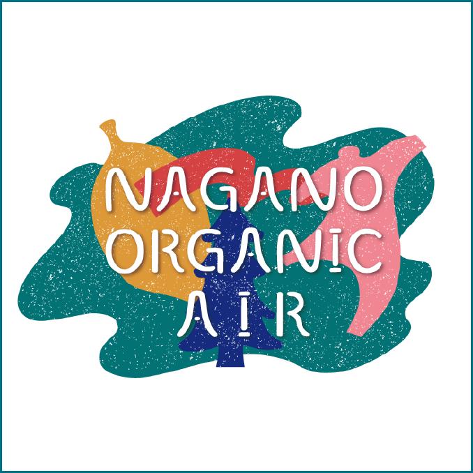 NAGANO ORGANIC AIR